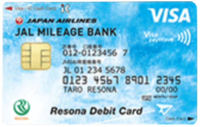 りそな銀行 りそなデビットカード JMB