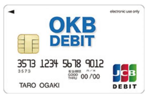 大垣共立銀行 OKBデビット