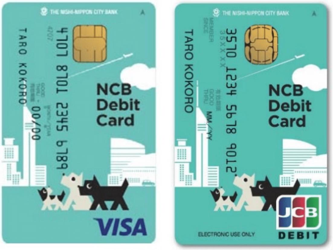NCBデビット VISA JCB